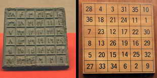 666 solar seal magic square